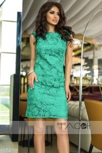 '.Коктейльное кружевное платье .'
