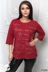 '.Пуловер с принтом .'