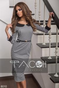 '.Модное офисное платье .'